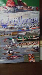 Vogalonga 2012